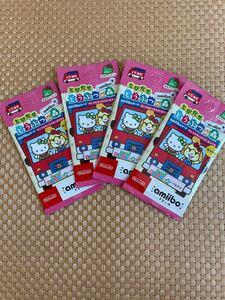 どうぶつの森  amiiboカード サンリオキャラクターズコラボ復刻版 4パックセット