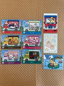 どうぶつの森 amiiboカード サンリオコラボ カード全6種+シール3種