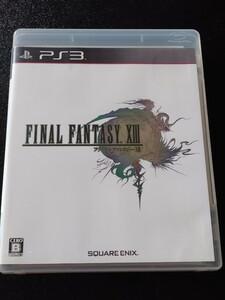 【PS3】 ファイナルファンタジーXIII &XⅢ-2&ライトニングリターンズ