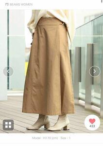スカート Ray BEAMS / ハイウエスト ロング ラップスカート