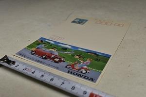 【葉書】 広告付き 郵便はがき 40円 HONDAホンダ自動車メーカー 未使用