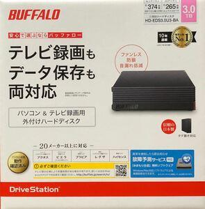 新品 HD-EDS3.0U3-BA 3TB ブラック バッファロー