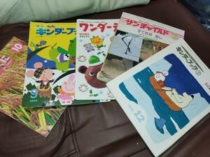 子供用絵本いっぱいおなしいっぱい