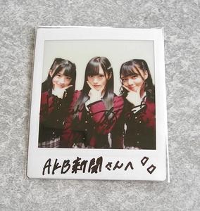 NMB48 上西怜 山本彩 山田寿々 抽プレ 直筆サイン入りチェキ 月刊AKB48グループ新聞 懸賞当選品