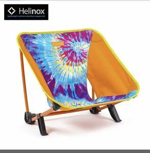 新品未開封 ヘリノックス Helinox アウトドアチェア フェスティバルチェア タイダイ