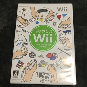 Wiiソフト Wii はじめてのWii