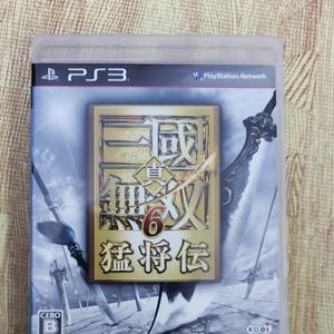 三國無双6 猛将伝 PS3