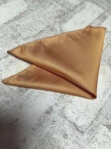新品 最高級シルク100%無地系のポケットチーフ 日本製 オレンジ系の最高級ソリッド生地 お買い得サービス