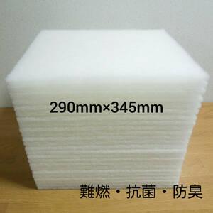 ◆送料無料◆ 新品 レンジフードフィルター 交換用フィルター24枚セット 290mm×345mm 実寸 / 換気扇フィルター 換気扇 レンジフード