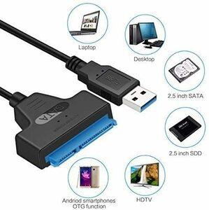 送料140円 SATA変換ケーブル HDD SSD SATA USB変換アダプター USB3.0 2.5 SATA to USBケーブル SSD換装 ハードディスク インチ アダプター