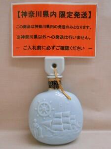 【大黒屋】◆神奈川県限定発送◆ 未開栓 ウイスキー 三楽 オーシャン グロリア マリンセンス 陶器ボトル 720ml 43%