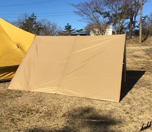 【防水 天幕シェード】 カーキ 300×300cm タープ 紫外線カット 遮光 日差し防止 軽量 コンパクト キャンプ道具 アウトドア ツーリング