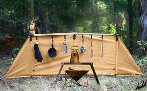 【陣幕風ウインドスクリーン】 タープ ポール付き 付属品多数 防風 焚火使用 コンパクト 軽量 アウトドア キャンプ BBQ 釣り
