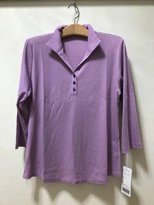 [新品] 激安・在庫処分 Lサイズ レディース綿100%ポロシャツ ミセスポロシャツ 婦人ポロシャツ パープル色 高級綿 日本製