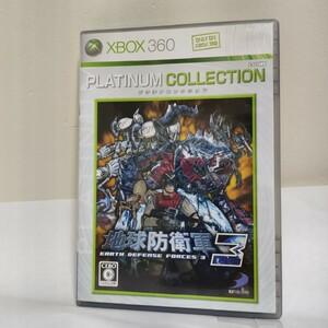 地球防衛軍3 XBOX360