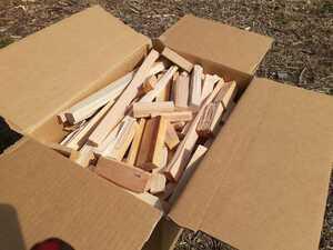 【送料込み】薪ストーブの焚き付け用の針葉樹!キャンプやバーベキュー、キャンプファイアに最適の杉