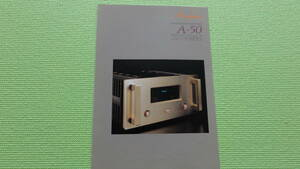 Accuphase A-50 カタログ ステレオ・パワー・アンプ アキュフェーズ