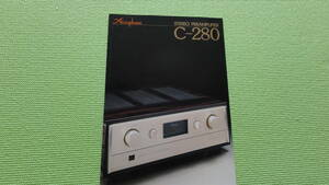 Accuphase C-280 カタログ プリアンプ アキュフェーズ