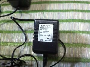 ウィキャン 電気シェーバー用ACアダプター KHJ030030D-2