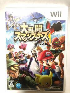 大乱闘スマッシュブラザーズX Wii Wiiソフト