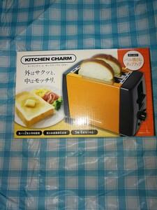 ☆新品未開封☆キッチンチャーム ポップアップトースター オレンジ