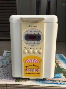【送料込み】日立[自動]ホームベーカリー調理器具 HB-A1