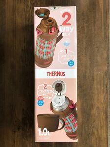 【新品】THERMOS サーモス 1リットル 女児 2way ステンレスボトル 水筒