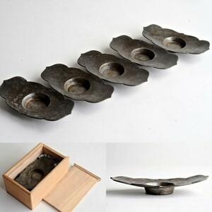 古錫製 茶托 5枚 箱付中国美術 煎茶道具