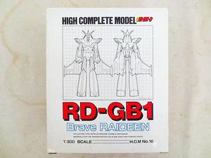 新品 バンダイ ハイコンプリートモデル 勇者ライディーン ライディーン RD-GB1