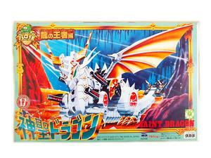 新品 タカラ プラクションシリーズ パロ伝 龍の王者編 神聖ドラゴン