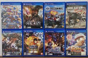 PS Vita ソフト 8本セットその3