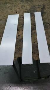 ステンレス切り板 ヘアーライン 3枚