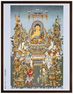 仏画 ポスター「釈迦と十六善神」複製画 額付き 新品 仏間に。仏事に 佛画 厄除け 仏教美術 守護神の深沙大将 額外寸41x52.5cm【81011】
