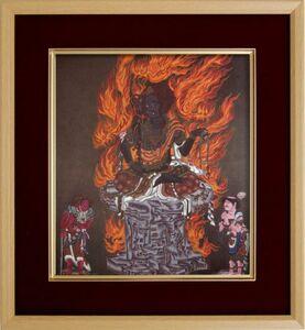 仏画 色紙額「不動明王」複製画 エンジ額 仏間に。仏事の飾りに。佛画 マンダラ 密教 仏教美術 酉年の守り本尊 お不動さん【84005】