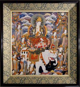 仏画 色紙額「普賢菩薩」複製画 紺色緞子 仏間に。仏事の飾りに。佛画 増益、長寿の徳 仏教美術 辰年 巳年の守り本尊【84014】