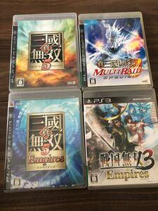 PS3 中古4本セット真三國無双5 Empires 真三国無双MULTIRAID 戦国無双3