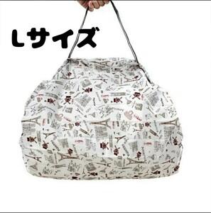 コンパクト エコバック(白) 買い物袋