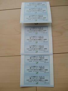 【いろり庵きらく・そばいち 選べるトッピング無料券】 9枚セット