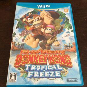 ドンキーコングトロピカルフリーズ WiiUソフト