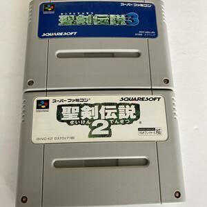 匿名配送 送料無料 聖剣伝説2 3 スーパーファミコン