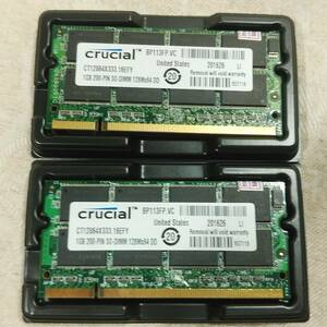 new goods Note PC for memory Crucial Crew car ruPC1 PC2700 DDR1-333MHz 2GB memory (1GB×2 sheets ) free shipping