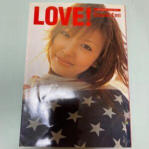 LOVE! 鈴木えみ Visual book/SEVENTEEN編集部