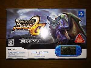 PSP-3000 本体 「プレイステーション・ポータブル」 新米ハンターズパック バイブラント・ブルー 新品・未使用