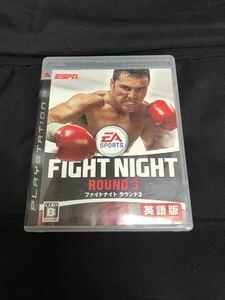 【PS3】ファイトナイト ラウンド3 英語版 ボクシング