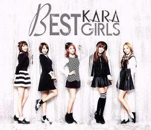 BEST GIRLS(初回限定盤A)(2DVD付)/KARA