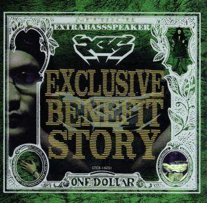 EXCLUSIVE BENEFIT STORY/XBS