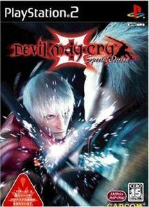 デビル メイ クライ3 スペシャル エディション(再販)/PS2