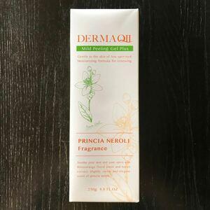 【週末クーポンでお得に!】デルマキューiiマイルドピーリングゲルプラスプリンシアネロリの香り(洗い流し用ゲルマッサージ料)250g
