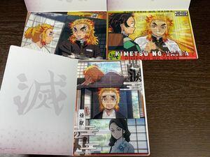 鬼滅の刃 クリアビジュアルポスター 無限列車編 煉獄杏寿郎 煉獄家 3枚セット