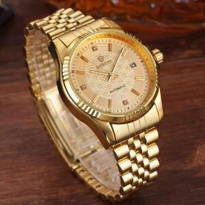 1円 ◆ ゴールド ファッション メンズ 腕時計 カジュアル ダイヤル 日付 自動機械式 ステンレス鋼 腕時計 男性 ギフト 1254